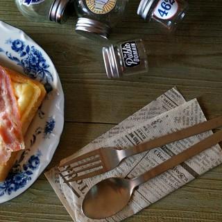 朝のパン (朝パングラム)