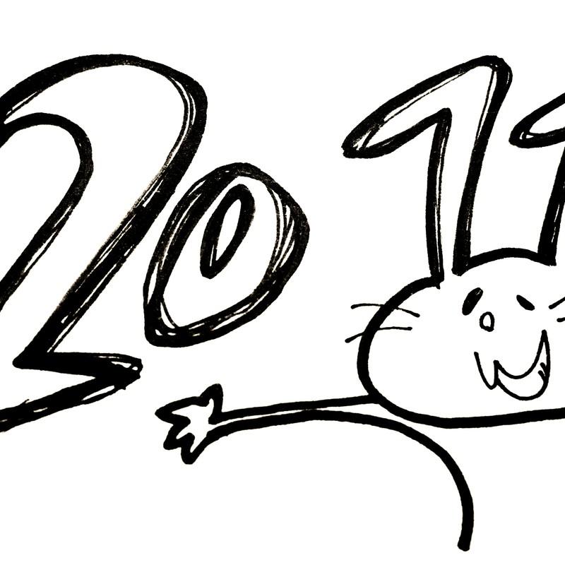 来年もよろしくお願いします!