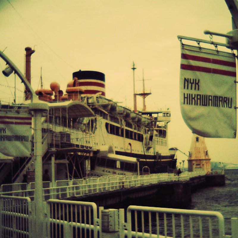 思い出の客船