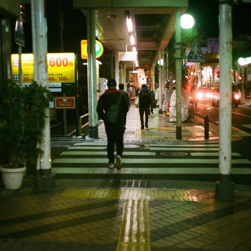 足早 Evening Town