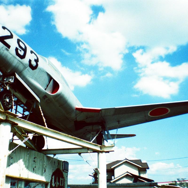 T-33。