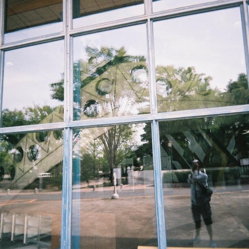 音楽センター。