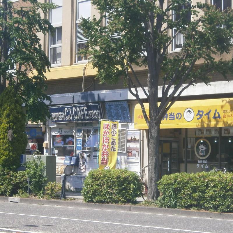 横浜散策にて。