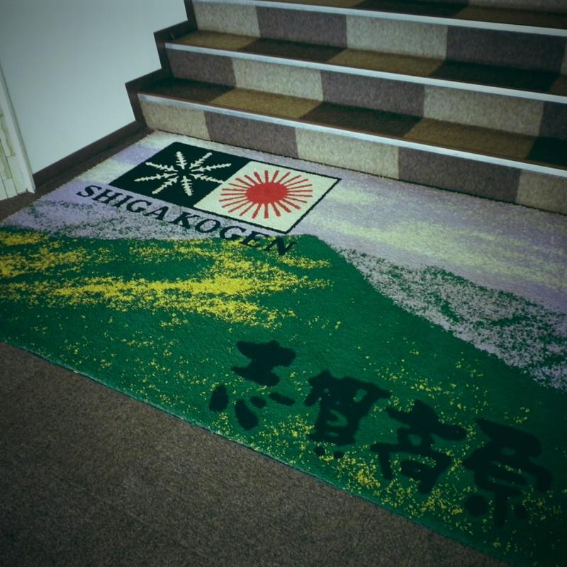 ザ・志賀高原!
