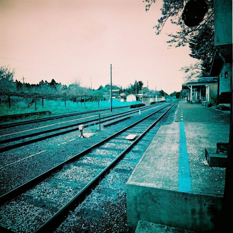satomi station.