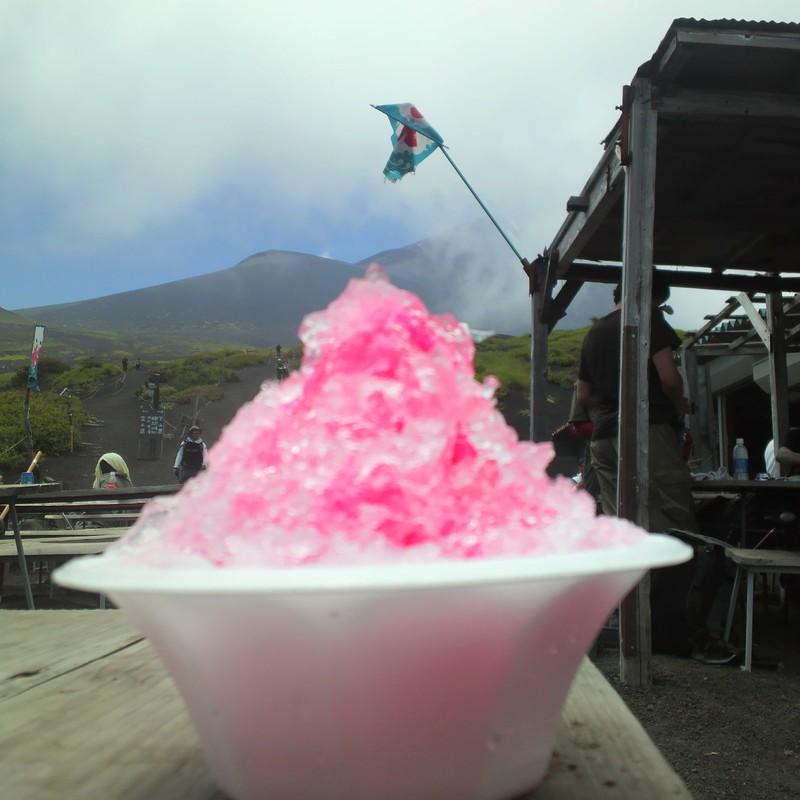 氷いちごと富士山!