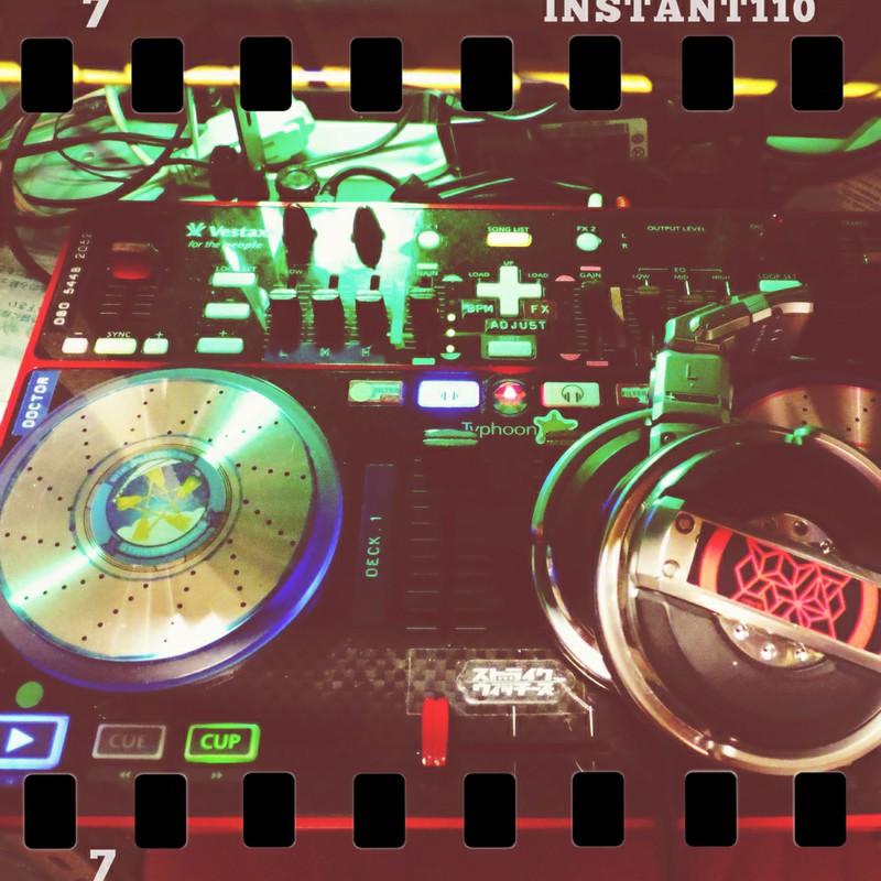 My DJ Geeaarr!!!
