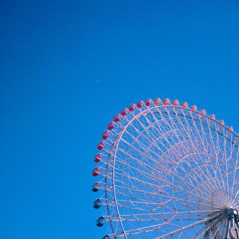 青空と観覧車