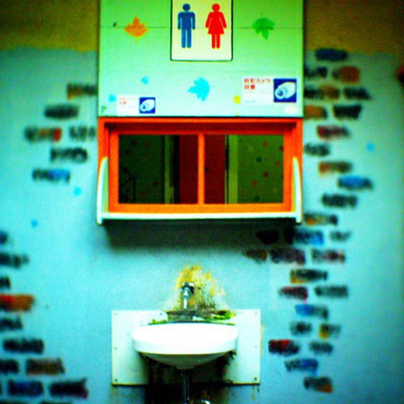 とある横丁の公衆トイレ