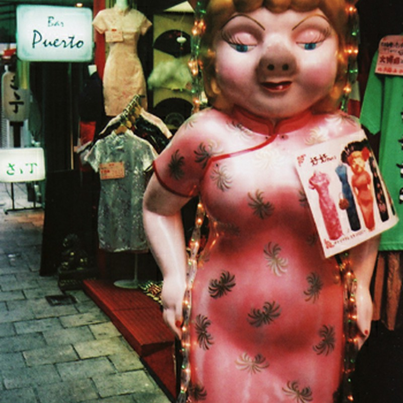 豚にチャイナドレス