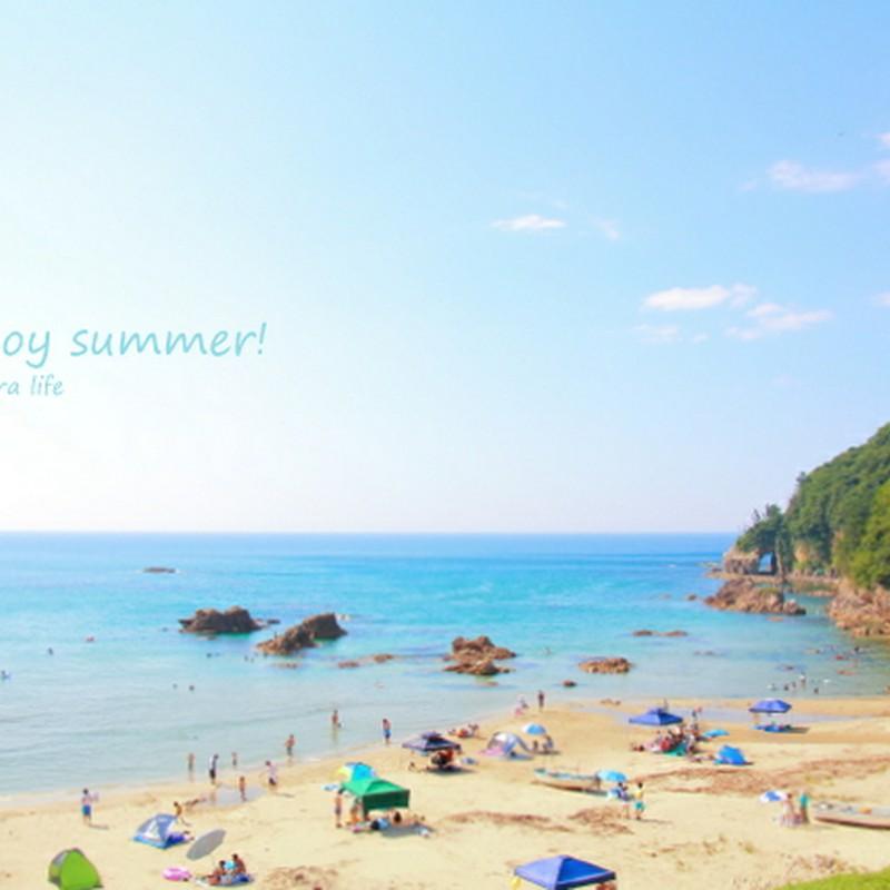 Let's enjoy summer!
