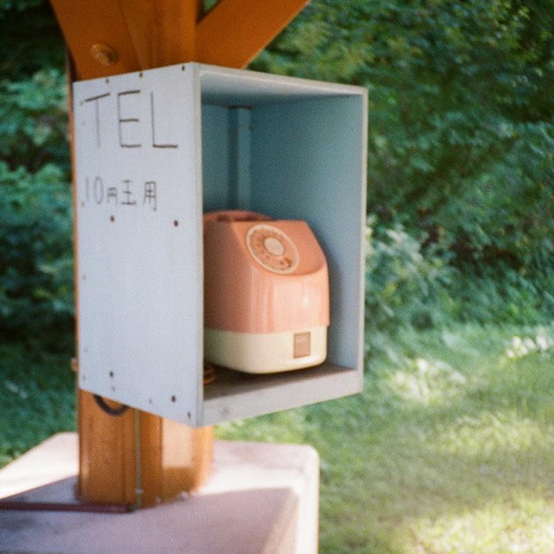 公衆電話(フィルム版)