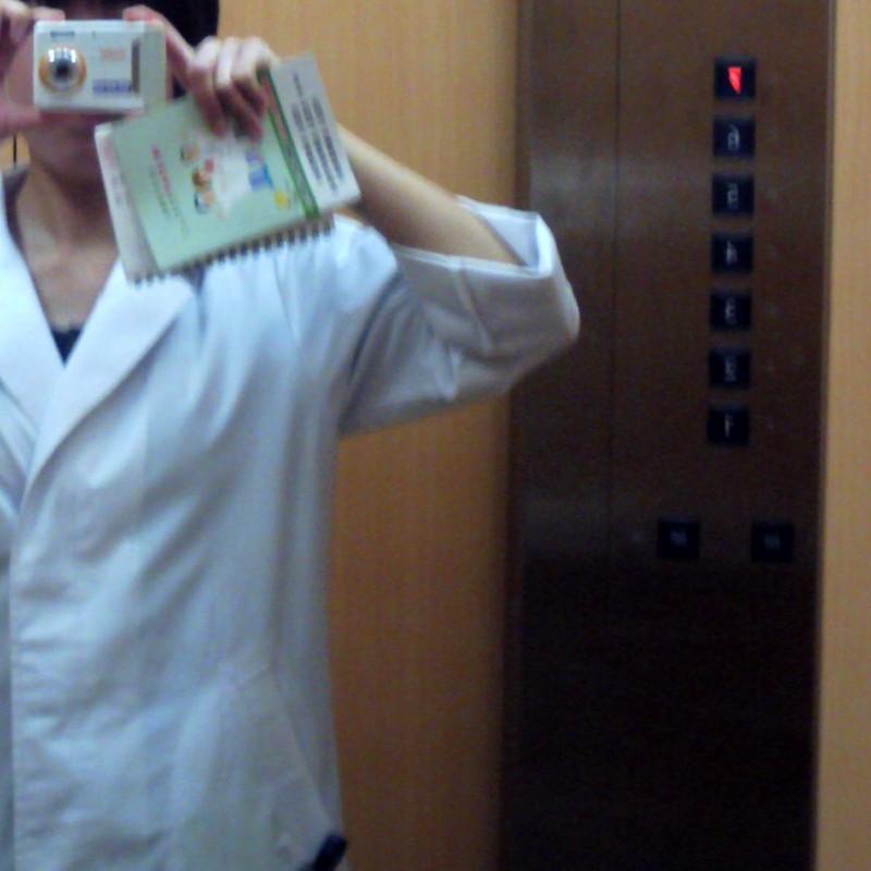 お薬手帳持ってまいりました。