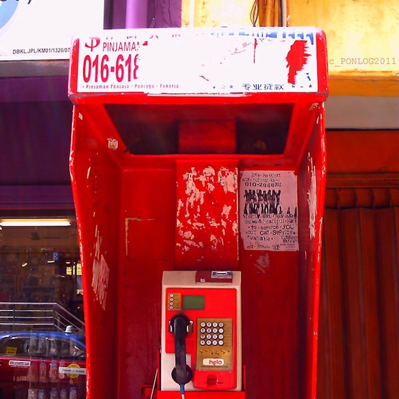 南国公衆電話