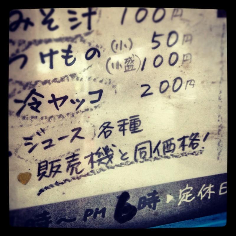 良心的(*^^)