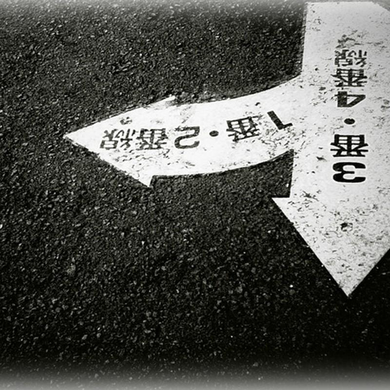 印象 鶴見線 8