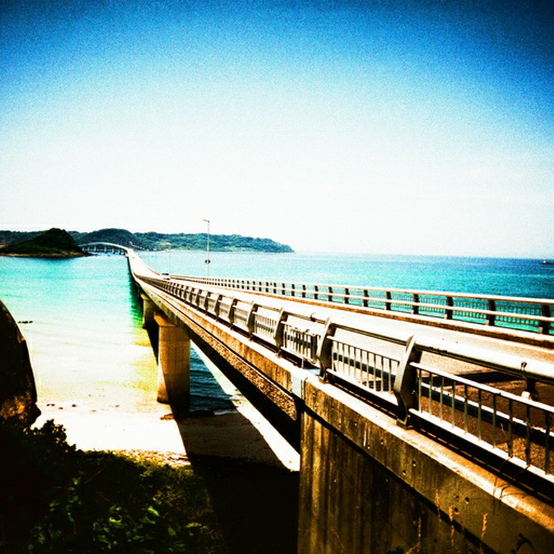 島へ渡る橋 其の二