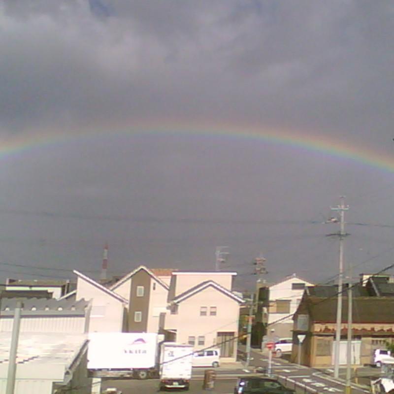 おっ 虹だ。。