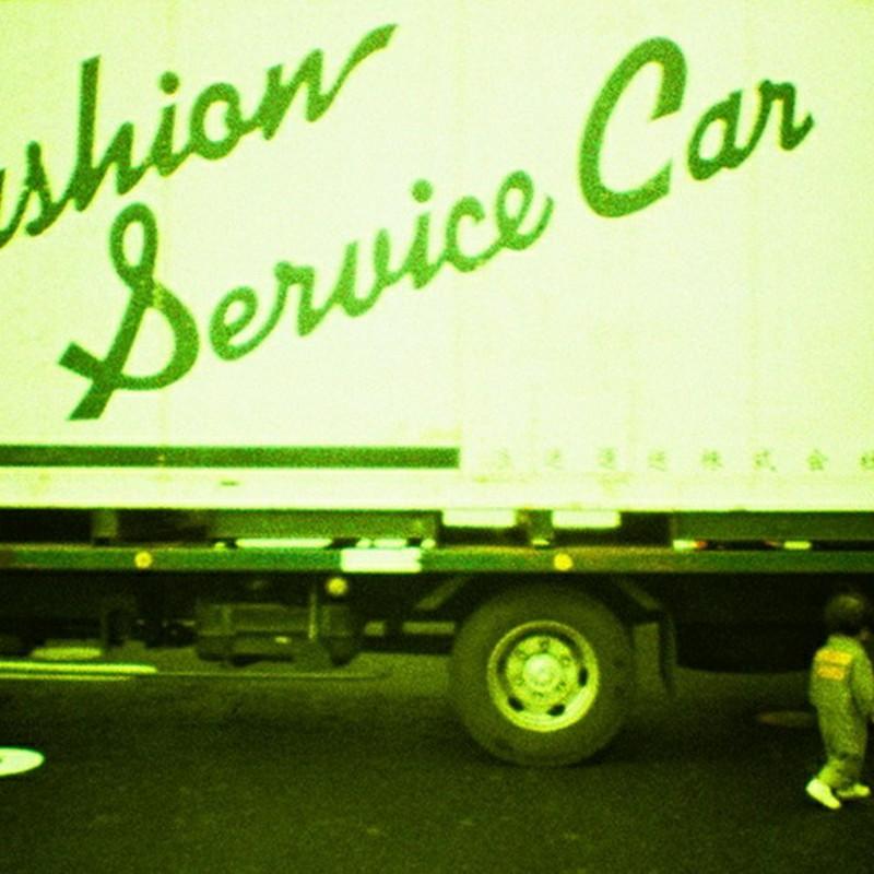 Fashion Service Car 1
