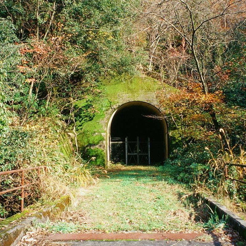 一度も使われなかったトンネル