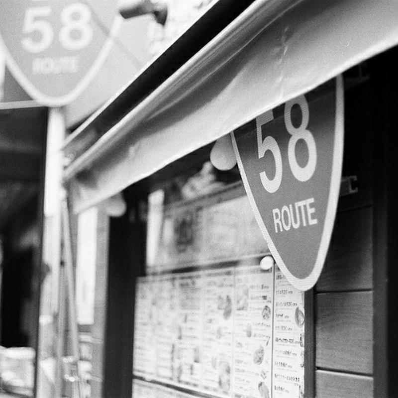 58号線をゆく