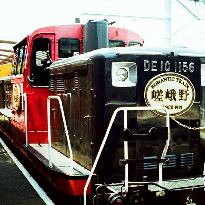 ROMANTIC TRAIN