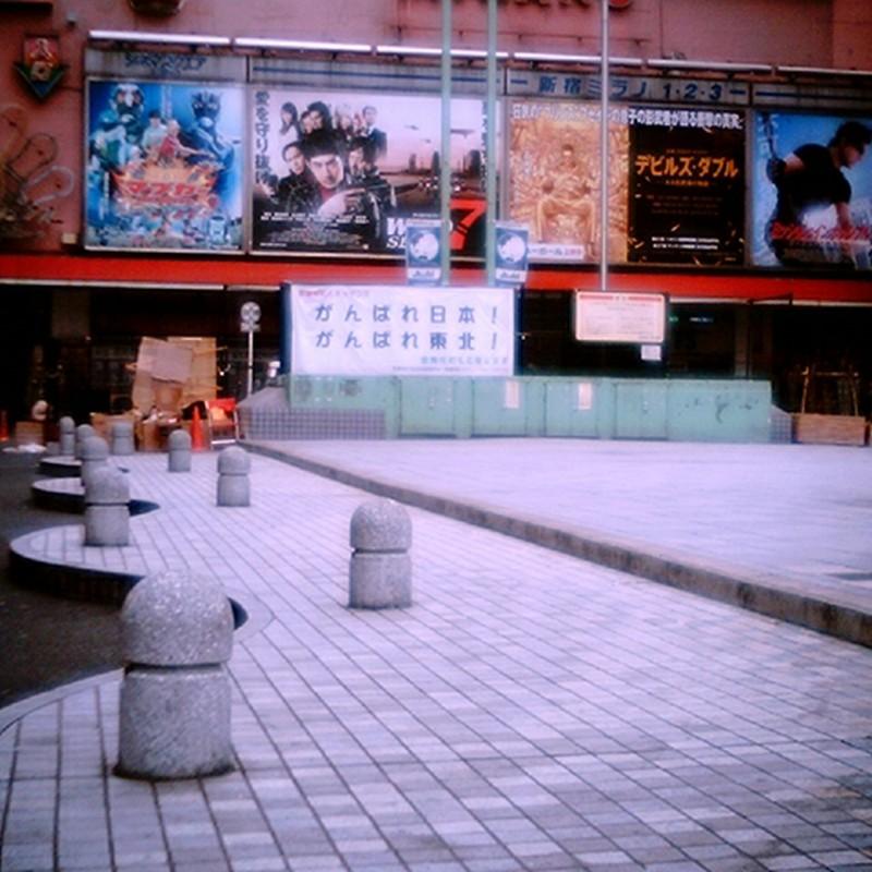 トーキョー・アンダー・グラウンド-part2-