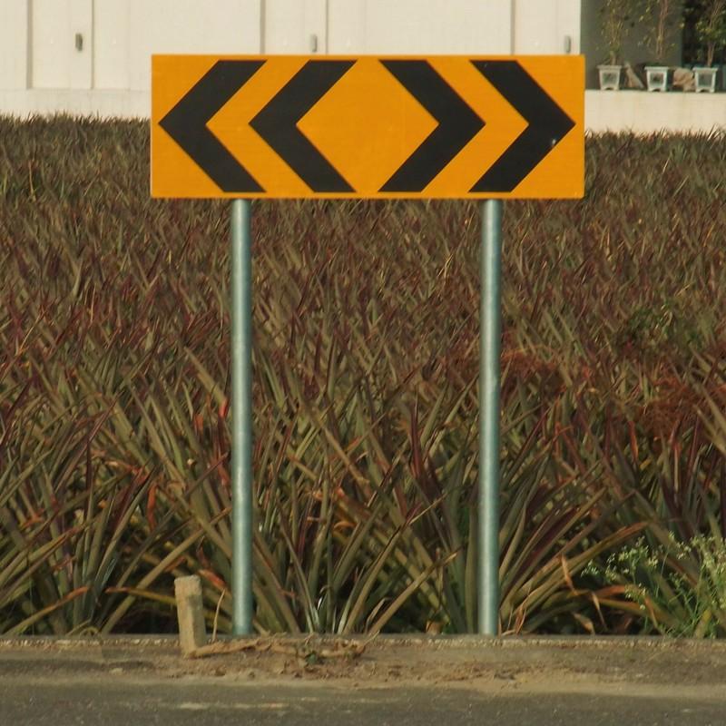 左へ?右へ?