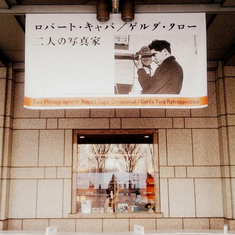 横浜美術館にて