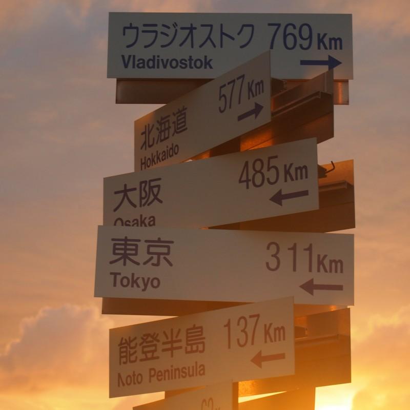 ウラジオストクまで769km