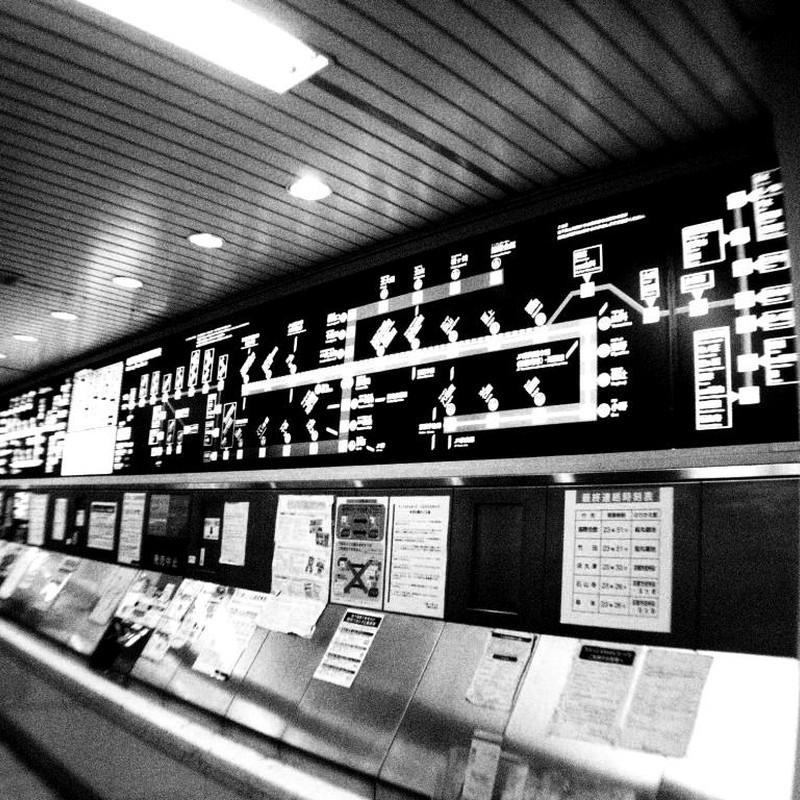 地下鉄二条駅