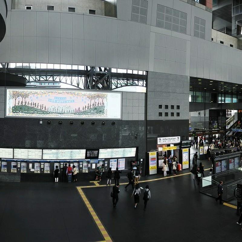 kyoto-station,spring