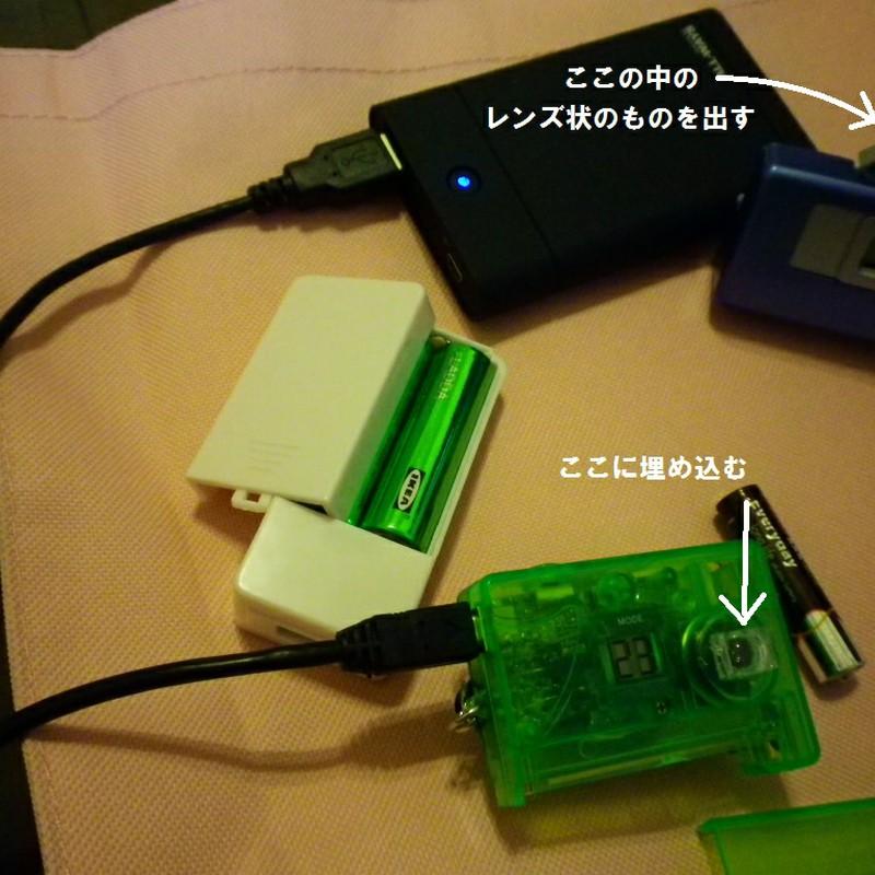 広角に改造!!!!!!