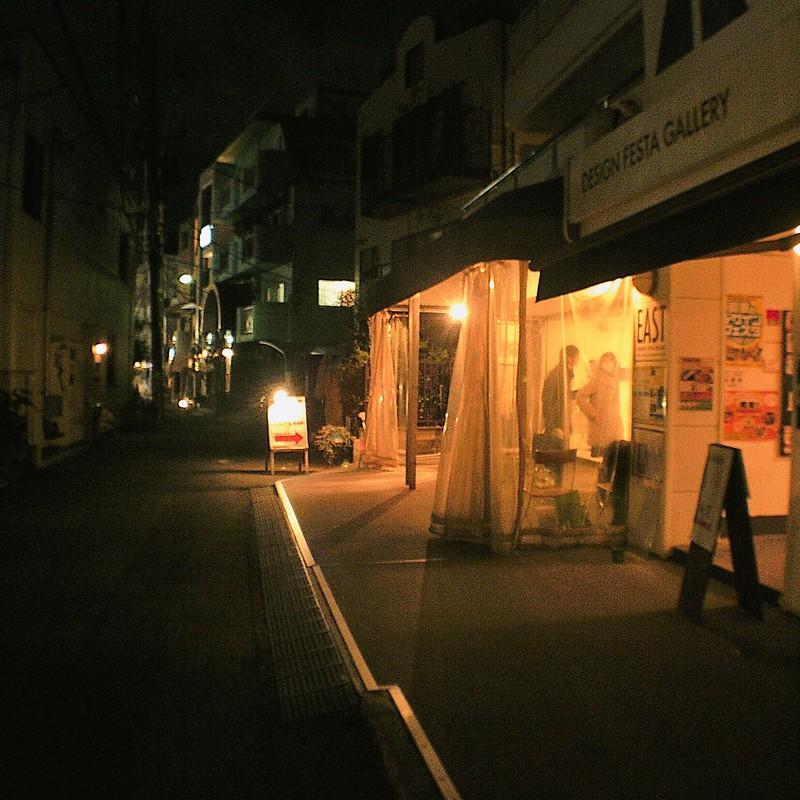 街を撮るワケ 平成30年2月8日 原宿