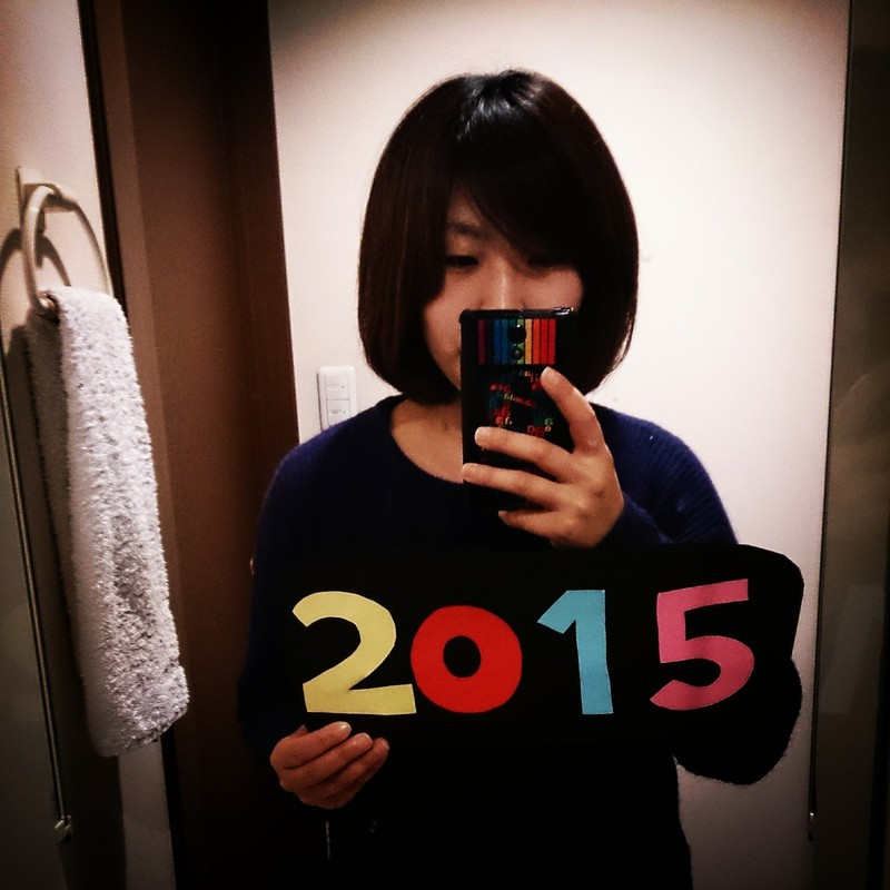 2014→2015