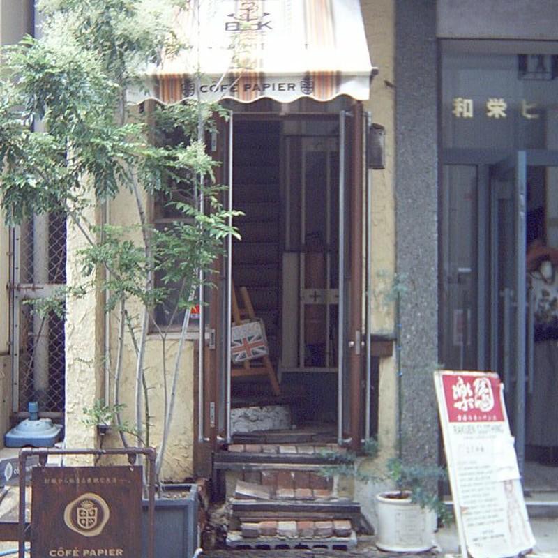 神戸の古着屋さん