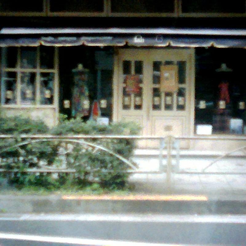 神田須田町にある婦人服店