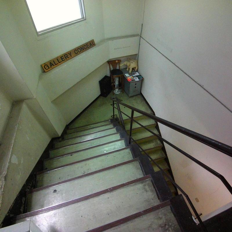 4階から。