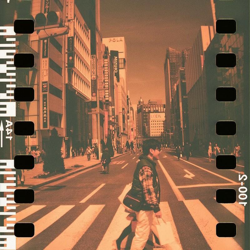 Tokyo Walker。