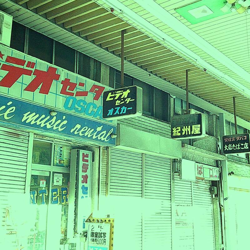 神宮前商店街1