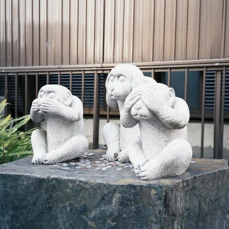 下町の三猿