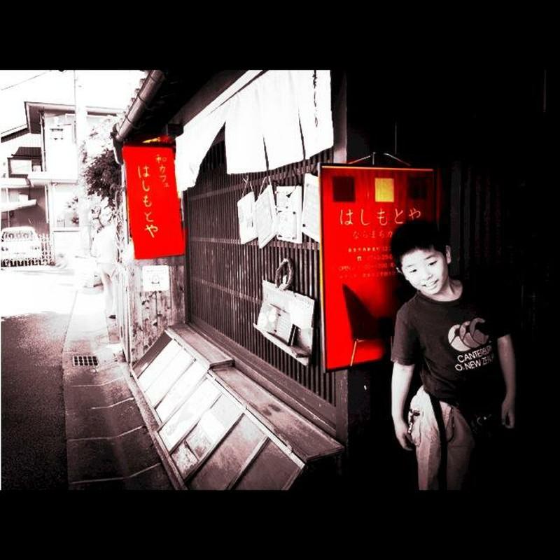 奈良町の赤