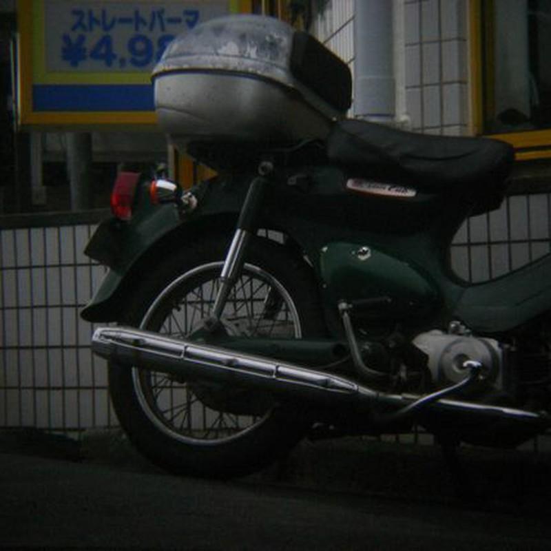バイク詳しくないっすけどwww