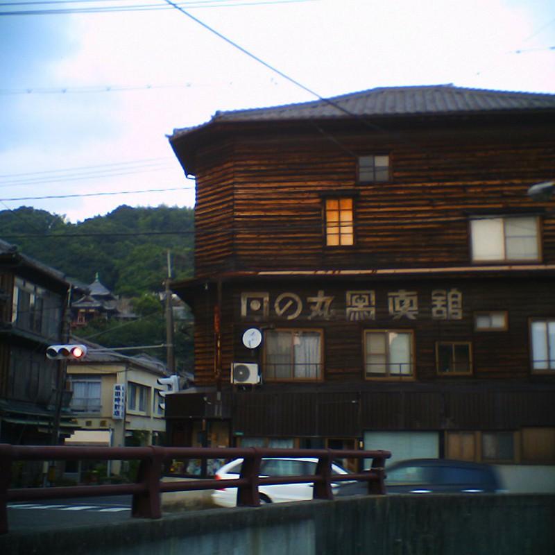 木造三階建