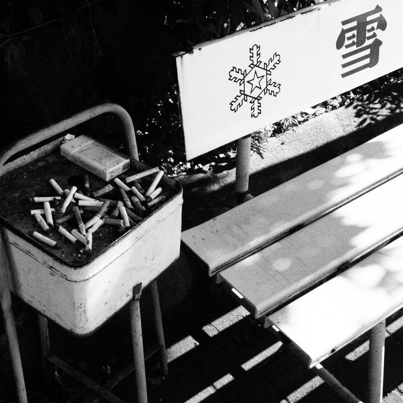 灰皿とベンチ