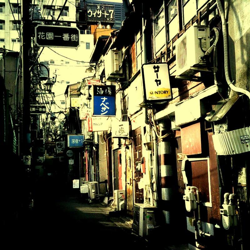 新宿の片隅で