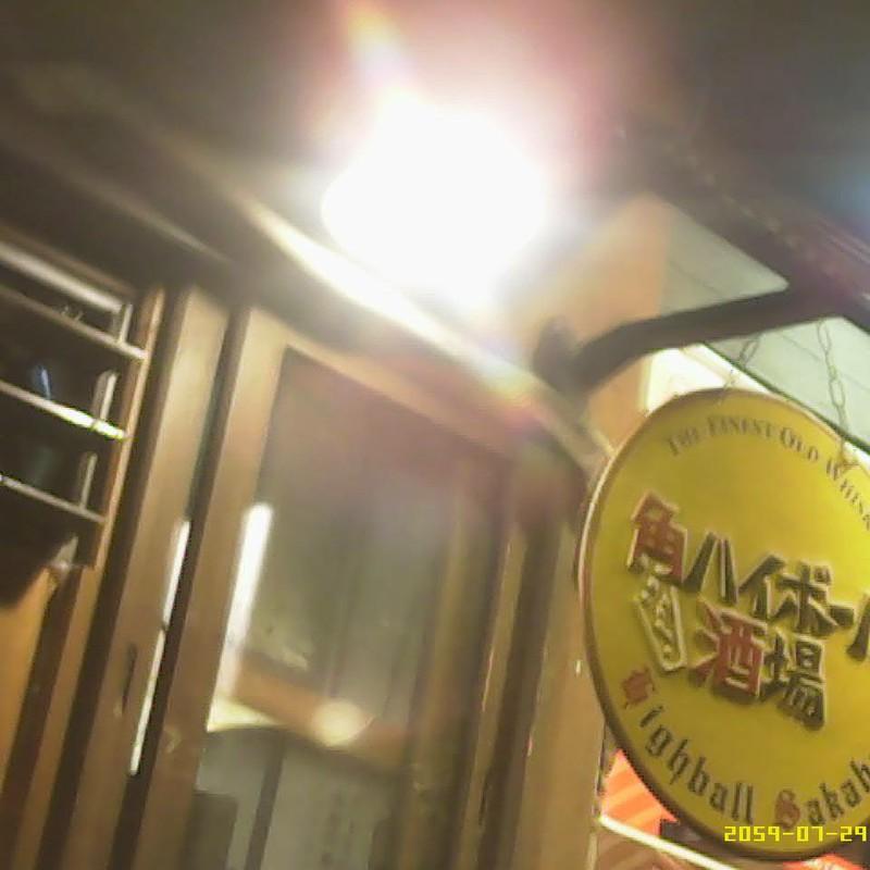2015/11/06_角ハイボール酒場