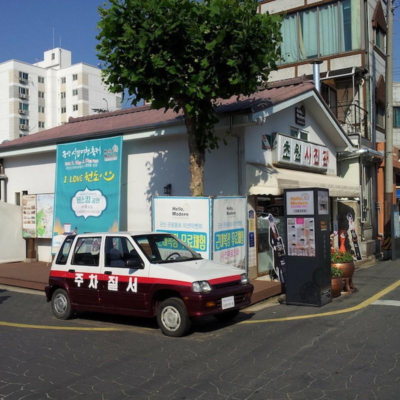 2017/06/18_チョウォン(草原)写真館