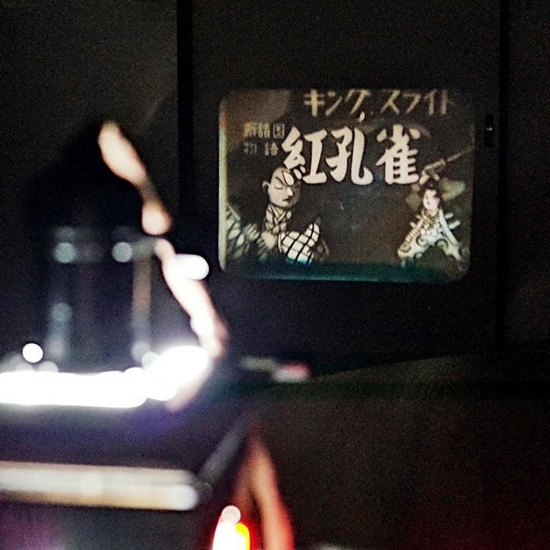 ブリキの幻灯機と漫画フィルム