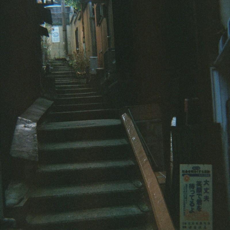 魅惑の路地①
